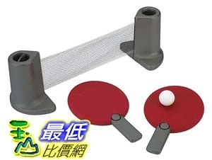 [106美國直購] Umbra 480280 909 輕鬆打桌球組 Pongo Portable Table Tennis Set
