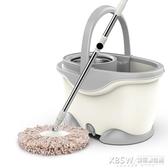 旋轉拖把家用自動免手洗水墩布干濕兩用地拖甩干雙驅動拖布桶套裝CY『新佰數位屋』
