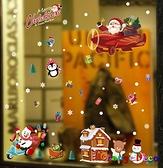 壁貼【橘果設計】聖誕雪屋 DIY組合壁貼 牆貼 壁紙 室內設計 裝潢 無痕壁貼 佈置