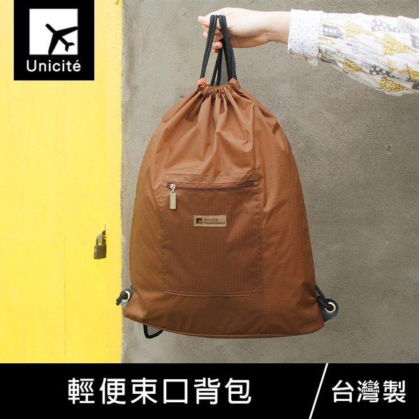 珠友 SN-20017  輕便束口後背包-Unicite