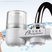 水龍頭過濾器嘴家用廚房自來水凈水機濾水器淨水器限時八九折