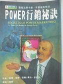 【書寶二手書T4/行銷_B4C】POWER行銷秘訣 _彼得.厄斯.班德