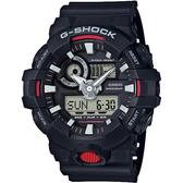 CASIO 卡西歐 G-SHOCK 金屬元素雙顯手錶-黑x紅 GA-700-1ADR / GA-700-1A