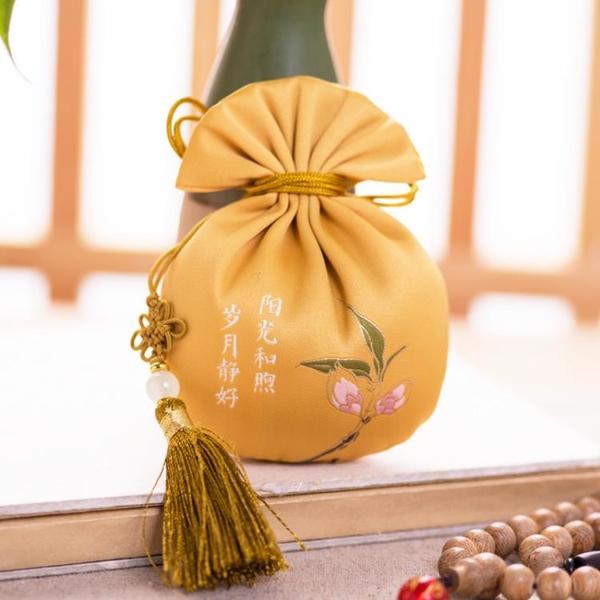 七夕香包古風漢服中式禪意香袋 錦囊隨身配飾復古小