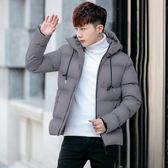 男士韓版修身連帽棉服 男款潮流時尚冬天加絨外套 型男帥氣個性百搭外衣 男生冬天加厚休閒外衣