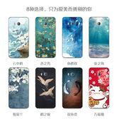 HTC U11手機殼硅膠U11 plus浮雕手機套 U11 全包防摔軟膠保護套潮 桃園百貨