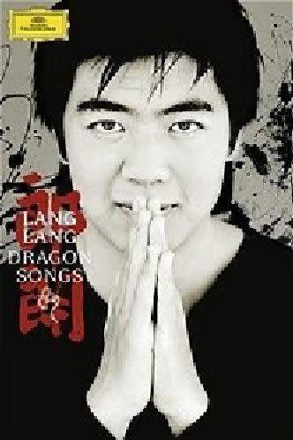 郎朗  龍之歌 黃河之子 DVD (購潮8)