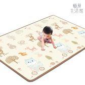 爬行墊加厚嬰兒爬爬墊泡沫墊兒童環保無味地墊客廳家用【極簡生活館】