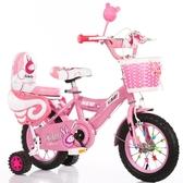 兒童腳踏車 兒童自行車2-3-4-5歲男女孩寶寶單車12寸小孩腳踏車