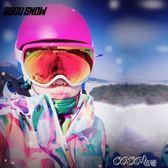 滑雪鏡 單雙板滑雪鏡防霧戶外成人運動滑雪眼鏡 大球面可卡 coco衣巷
