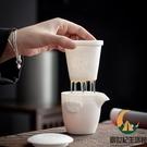 陶瓷羊脂玉快客杯一壺二杯迷你白瓷旅行茶具套裝便攜包【創世紀生活館】