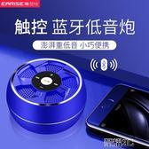藍芽喇叭 F38無線藍芽音箱手機迷你音響家用便攜超重低音炮 榮耀3c