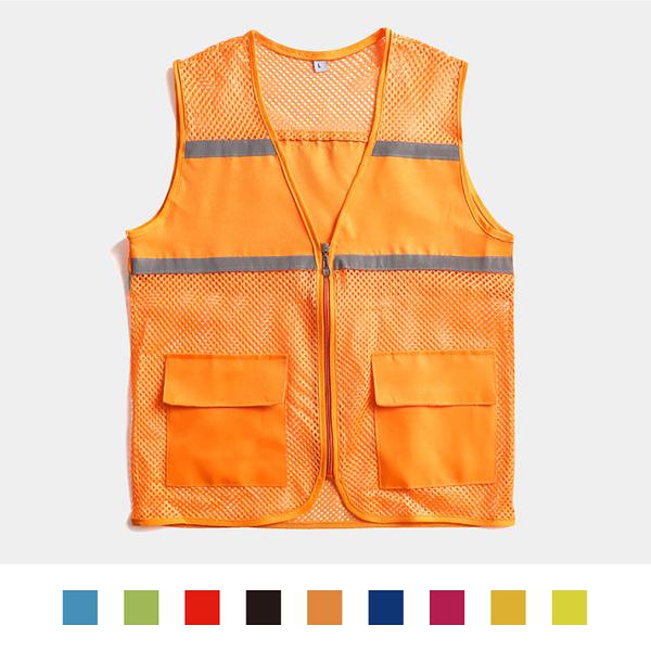 【晶輝團體制服】HM0195*透氣背心工程行,收費員,建築業,工地背心(印刷免費)