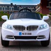 兒童電動汽車四輪嬰兒寶寶遙控車小孩童車帶搖擺充電玩具車可坐人 WE1021『優童屋』