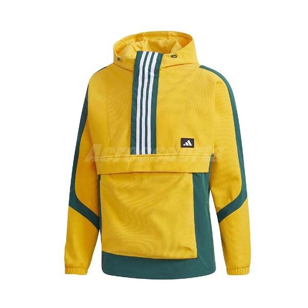 adidas 長袖T恤 UB Anarok Warm Jackets 黃 綠 男款 衝鋒衣 防風 運動休閒 【ACS】 GM4443 GM4453