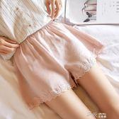 川純磨砂短褲外穿女夏季蕾絲花邊安全褲防走光寬鬆薄款三分打底褲 道禾生活館