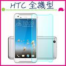 HTC 全機型 非滿版鋼化玻璃膜 Desire20 Pro U12 Plus play Ultra 9H硬度 螢幕保護貼 防刮鋼化膜