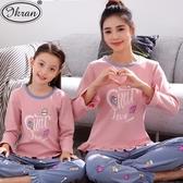 春秋季女童睡衣長袖卡通親子母女兒童小女孩家居服中大童套裝