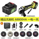鋰電角磨機無刷砂磨機切割機充電式多功能工業級打磨機拋光機【快速出貨】
