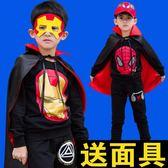 童裝萬圣節服裝男童秋季兒童蜘蛛俠套裝cosplay蝙蝠俠披風演出服