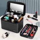 2021新款化妝箱大容量簡約便攜雙層手提化妝包旅行化妝品收納盒女 夏季狂歡