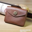 復古手工零錢包頭層植鞣牛皮硬幣包男女迷你卡包小錢包駕照包 設計師生活百貨