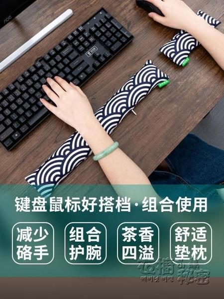 滑鼠手腕墊護腕托茶香滑鼠手枕筆記本電腦機械鍵盤手托滑鼠墊護腕 雙十二全館免運