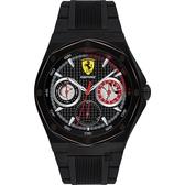 Scuderia Ferrari 法拉利 奔馳日曆手錶-42mm FA0830538