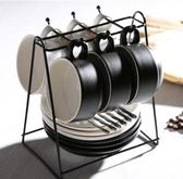 X-歐式下午茶陶瓷家用咖啡杯帶碟勺杯架禮盒套裝簡約骨瓷馬克水杯子【(白3+黑3)6杯裝/主圖】