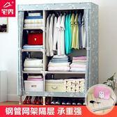 衣櫃 簡易衣櫃簡約現代經濟型組裝布衣櫃鋼架衣櫥布藝省空間仿實木衣櫃 T