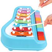 寶麗益智小木琴手敲琴嬰兒幼兒童音樂玩具1-2歲3八音敲琴抖音同款
