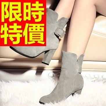 真皮短靴-設計造型優雅低跟女靴子2色62d32【巴黎精品】