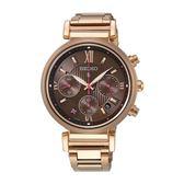 SEIKO LUKIA新款上市 羅馬時尚太陽能腕錶  V175-0ET0C(SSC832J1)玫瑰金+咖啡