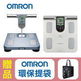 【歐姆龍OMRON】體重體脂計HBF-371,贈品:歐姆龍環保購物提袋x1