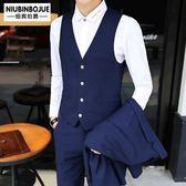 2018新款男士韓版修身時尚純色馬甲背心青年商務夾克外套 流男裝