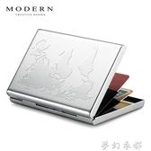 信用卡盒 德國Modern金屬NFC防盜刷卡套錢包名片盒卡包不銹鋼錢夾銀行卡夾 夢幻衣都