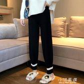 束腳針織哈倫褲秋夏女裝新款韓版寬鬆蘿卜褲子拼色高腰休閒小腳褲『小淇嚴選』