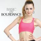 *╮寶琦華Bourdance╭*專業瑜珈韻律芭蕾☆運動內衣系列-多彩運動內衣 Y背設計【25030006】