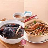 【丁宗德美食】人蔘烏骨雞2400g+蒲燒鰻米糕950g