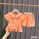 女童夏季洋氣套裝女寶寶夏裝短袖1-3歲2純棉女小童洋氣兩件套時髦 FX8135 【美好時光】