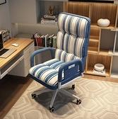 懶人沙發 椅臥室客廳陽臺懶人椅宿舍休閒單人電腦椅子折疊靠背躺椅【快速出貨八折搶購】