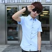 襯衫男 夏季薄款素色短袖襯衫男士韓版修身休閒短袖襯衣潮男裝白色衣服寸 裝飾界 免運