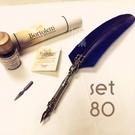 義大利 Bortoletti set80 羽毛沾水筆+沾水筆尖+沾水筆墨水一瓶 組合(turchese綠松石藍羽毛款) / 組