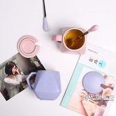 陶瓷杯創意陶瓷杯子辦公室水杯牛奶杯情侶咖啡杯馬克杯帶蓋勺早餐杯(一件免運)