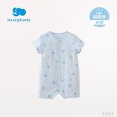 嬰兒衣服男女寶寶純棉短袖嬰幼兒內衣連身裝2019夏新zt322 『美好時光』