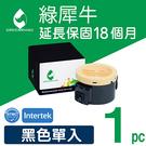 綠犀牛 for FUJI XEROX CT201918 黑色環保碳粉匣/適用 Fuji Xerox P255dw/M255z