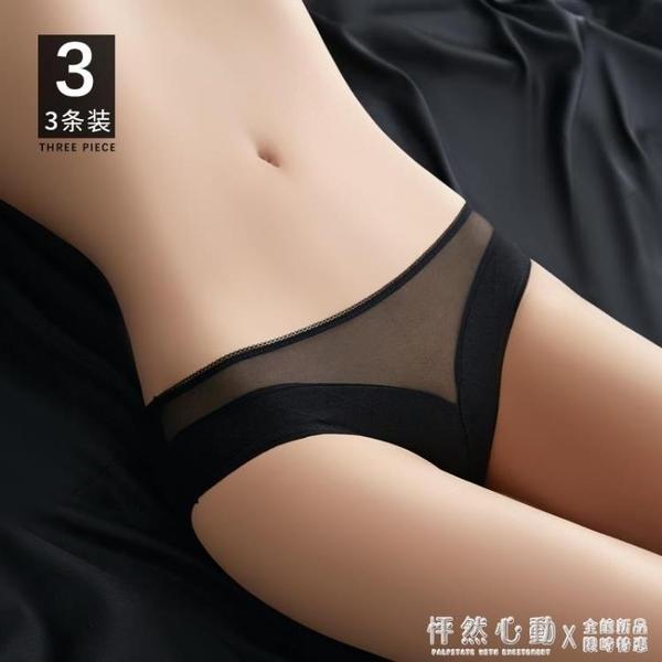 內褲女純棉抗菌女士性感透氣黑色系低腰三角透明性惑短褲頭少女生 怦然新品
