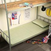 舒身亞草涼席學生0.9m上下鋪宿舍藤席0.8米寢室1.2單人床1.8折疊