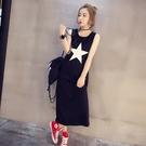 星星洋裝-時尚休閒長版無袖女連身裙3色73hd12【時尚巴黎】