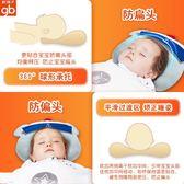 好孩子嬰兒枕頭定型枕0-6-1歲新生兒防偏頭寶寶糾正頭型矯正純棉  良品鋪子